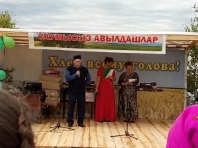 29 июня в деревне Старый Акбуляк состоялся праздник «Здравствуйте, односельчане!»