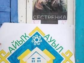 Сразу три интересных мероприятия прошли 18 января в д.Халилово в рамках республиканского конкурса «Трезвое село»